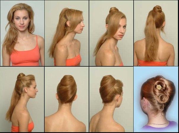 Прическа Ракушка из накладных волос
